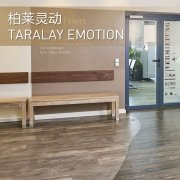 TARALAY EMOTION 柏莱灵动